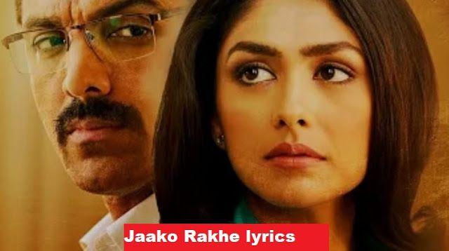 Jaako Rakhe Lyrics Lyrics Lovable Blog