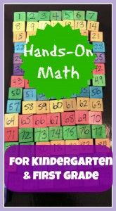 handsonmath for K and 1st grade