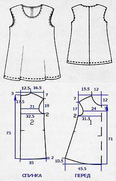 Туника большого размера для женщин | Fusion of Styles