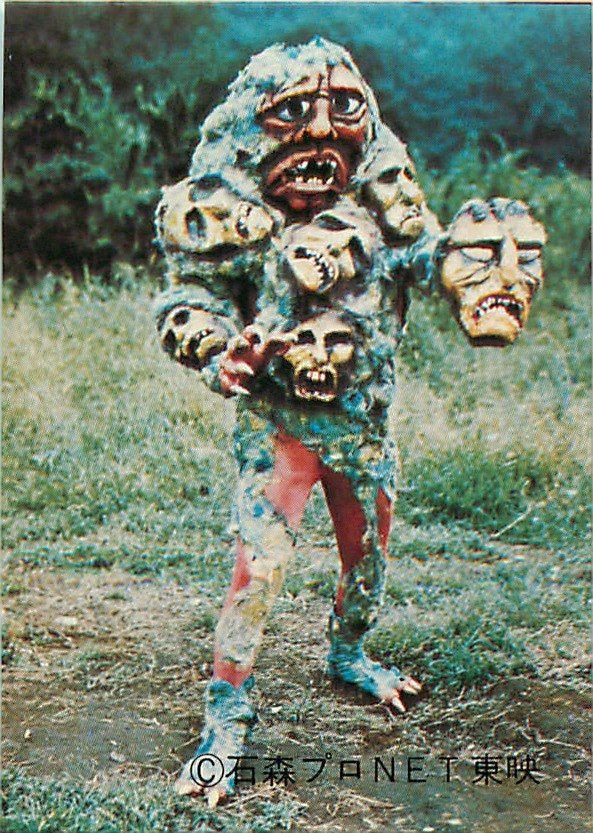 Japanese sci-fi monster