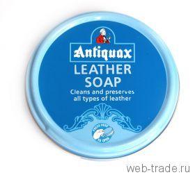 Мыло для кожи / Leather soap Смесь традиционных восков, специально разработанная для очистки, полировки, восстановления и защиты любого типа кожи; обеспечивает длительное поддержание эффекта привлекательности изделий из кожи; делает кожу мягче и эластичнее; фасовка 100мл; производство: Antiquax (Англия)