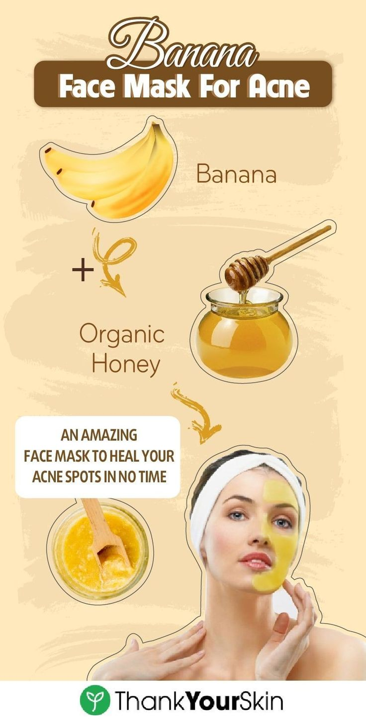 This homemade face mask made from honey and banana is full