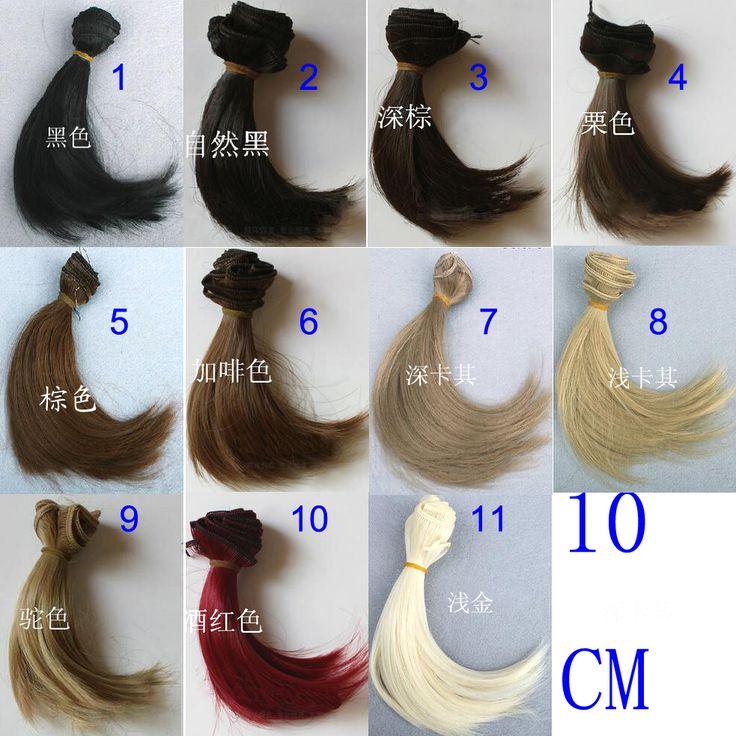 Купить 1 шт. 10 см * 100 см коричневый льняное coffe черный цвет волос welf бахрома парик волосы по 1/3 1/4 BJD diyи другие товары категории Аксессуары для куколв магазине Top1 Fashion storeнаAliExpress. парик короткие волосы и волосы парик мужчин