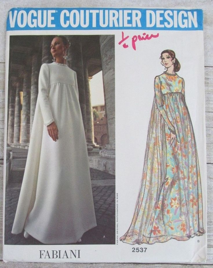 VOGUE Couturier Design vintage sewing pattern 2537 Fabiani evening dress