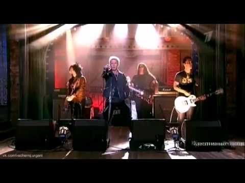 90210 buddy Billy Morrison on the road.  Billy Idol - Rebel Yell Live