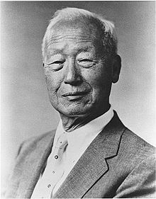 Syngman Rhee was the first president of the Provisional Government of the Republic of Korea as well as the first president of South Korea. His latter three-term presidency (August 1948 to April 1960) was strongly affected by Cold War tensions on the Korean peninsula. Rhee was regarded as an anti-Communist and a strongman, & he led South Korea through the Korean War. His presidency ended in resignation following popular protests against a disputed election. He died in exile in Honolulu…