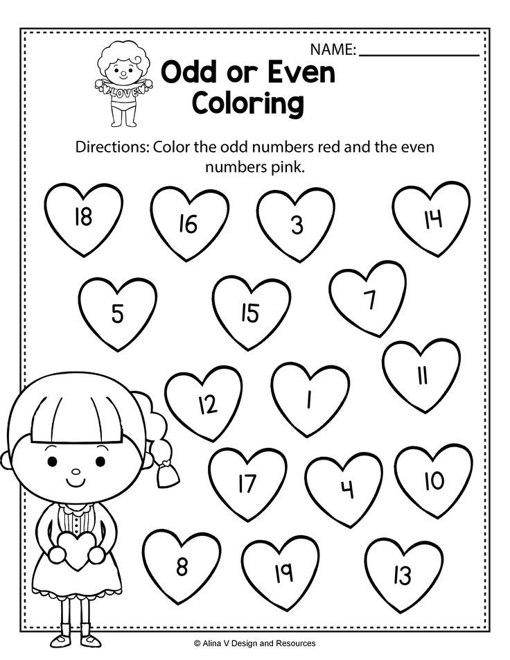 Valentine's Day Odd or Even Coloring Math Worksheets and