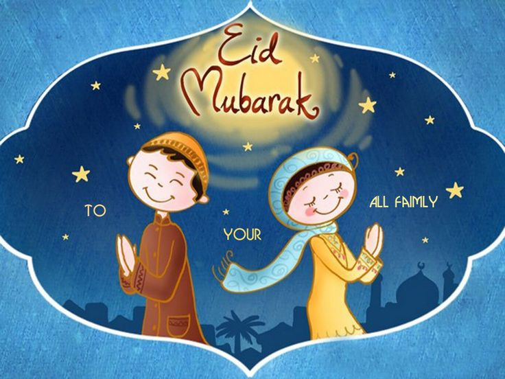 whatsapp dp for eid