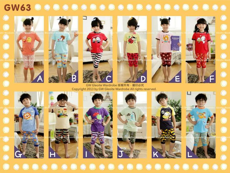 GW 63 @ Price USD $ 6, Clothes Cotton