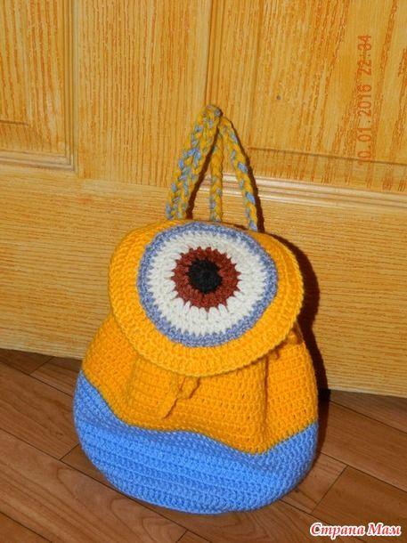 Новые рюкзаки для детей)))