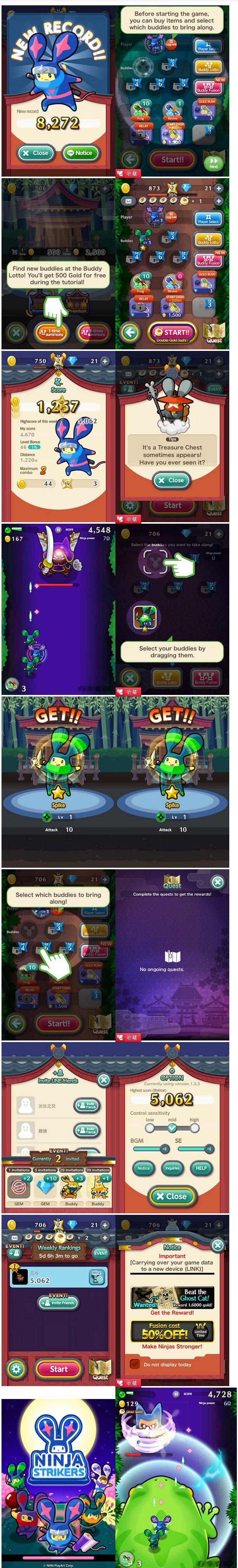 手机游戏界面截图精选 | GAMEUI ...: