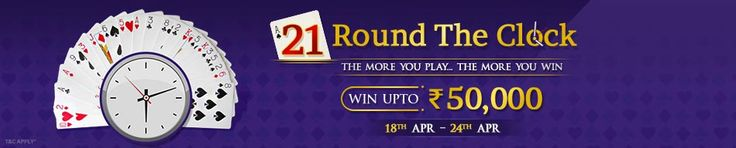 Join #adda52rummy multiple 21 cards rummy promotion which will reward players with cash prizes worth Rs.50,000. http://www.bestrummysite.com/adda52-21-cards-rummy/