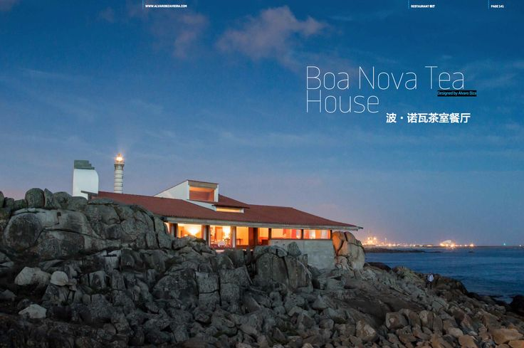 Siza Vieira Tea House - featured on Casa International (Beijing) issue 113 - photo by João Morgado