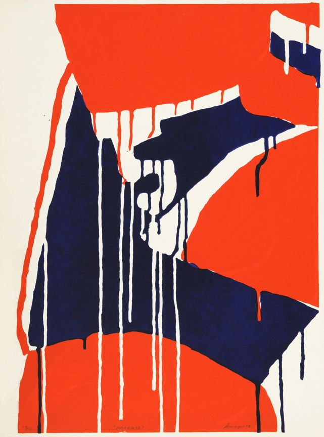 Défense - Serge Lemoyne - Galerie Simon Blais - 5420, boul. St-Laurent, Montréal