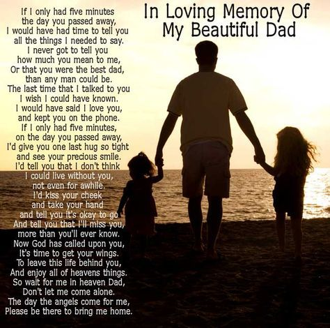 To one of the Greatest Dad's in the world. HAPPY  FATHERS  DAY  DAD ( MAX  KLIEM ) in Heaven. I LOVE  and  MISS  you so much.