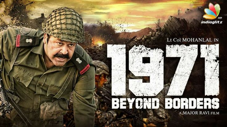 1971: Beyond Borders First look | Mohanlal | Allu Sirish | Latest Malayalam Cinema NewsTo mark 68th Republic Day celebrations, Malayalam superstar Mohanlal unveiled the first look poster of his upcoming patriotic film 1971 Beyond Borders... Check more at http://tamil.swengen.com/1971-beyond-borders-first-look-mohanlal-allu-sirish-latest-malayalam-cinema-news/