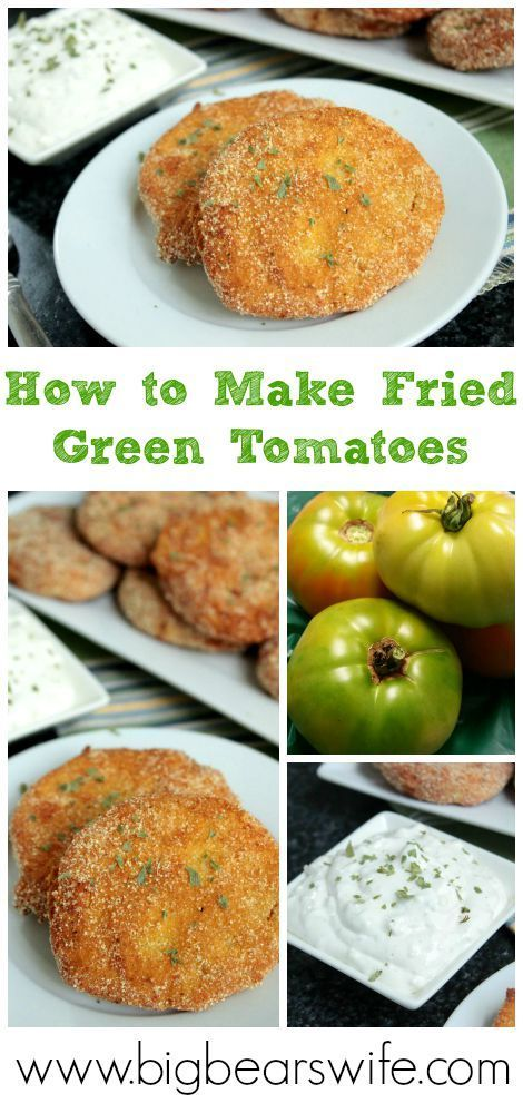 How to Make Fried Green Tomatoes                                                                                                                                                     More