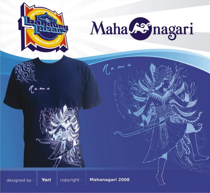 """Rama"" copyrights Mahanagari 2008"