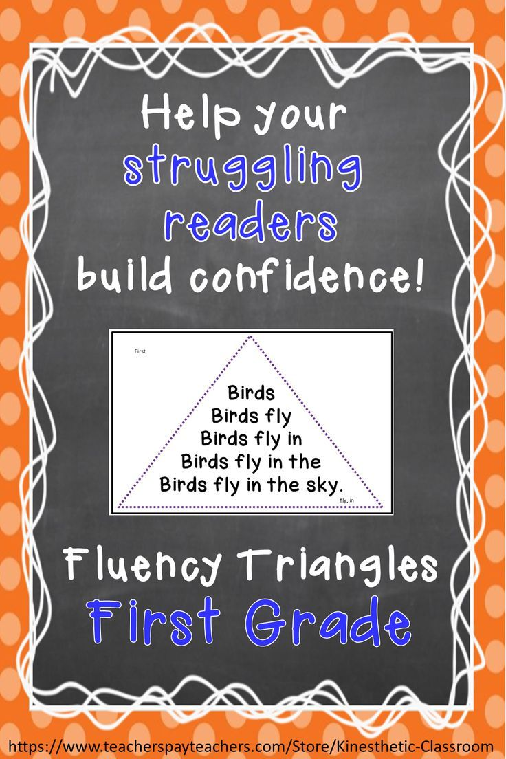 Best 25+ Struggling readers ideas on Pinterest | Dyslexia ...