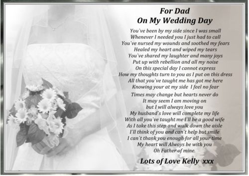 Father Gift To Daughter On Wedding Day: To Dad On My Wedding Day A4 Personalised Poem Gift