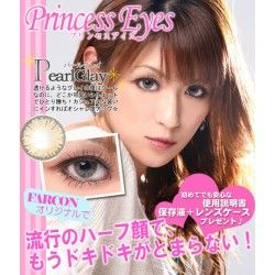 Princess Eyes series is one of the all-time-favorite model from Neo Vision. It is a '3 tone' type circle lens, consisting of 3 beautiful colors in a well blending pattern. Princess Eyes Pearl Grey only comes with very small enlargement effect or none for some people with big pupil.   http://www.circlelens.com/neo-vision/princess-eyes/princess-eyes-pearl-grey.html