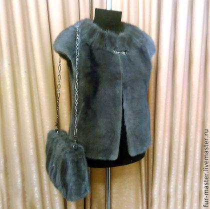 Меховой жилет из норки + сумочка. Комплект «Вероника» - тёмно-серый,серо-голубой