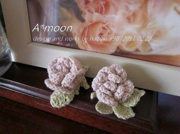 春色のバラモチーフ #98の作り方|編み物|編み物・手芸・ソーイング|ハンドメイドカテゴリ|アトリエ