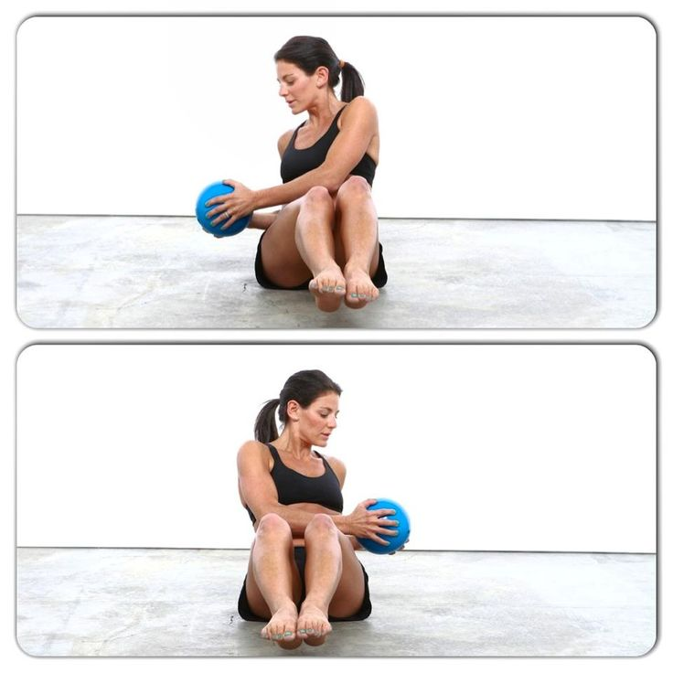 Stability Ball Upper Body Workout: Sit On The Floor With Knees Bent, Holding