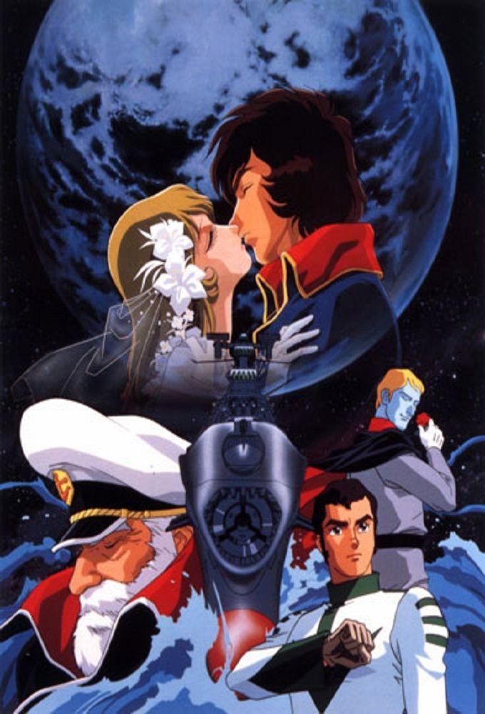 Space Battleship Yamato / Star Blazers