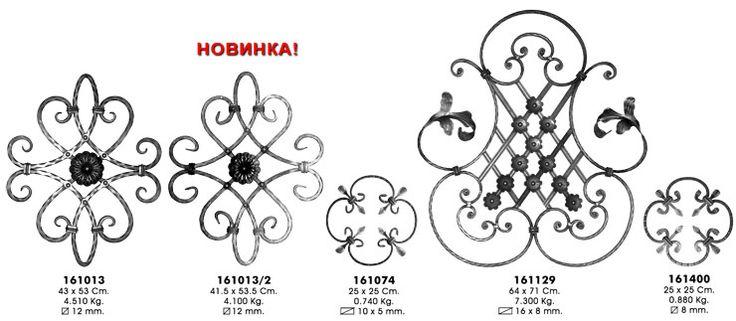 украинские мотивы из кованого железа - Cerca con Google