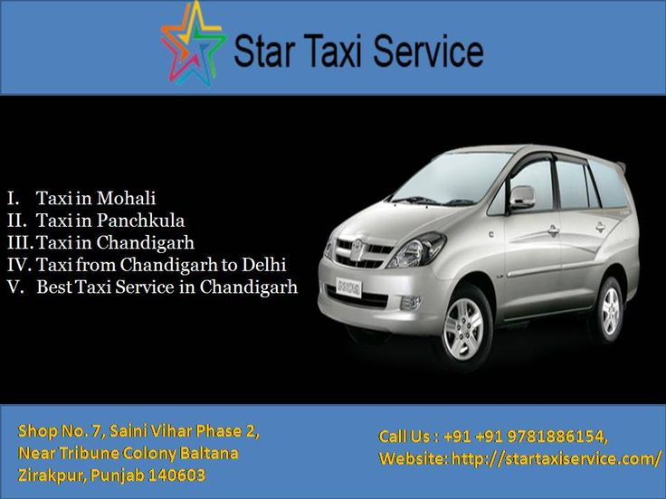 Star Taxi Service is a taxi rental service in Punjab. Star Taxi Service has been in the Car Rental business for over 5 years. Visit Us: http://startaxiservice.com/