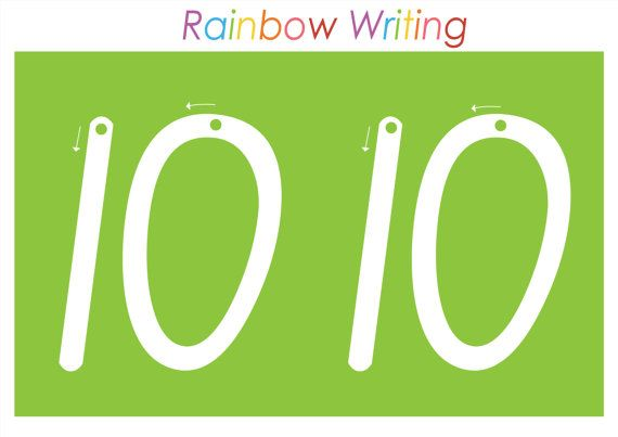 """Our """"Rainbow Writing"""" series is a great new set of learning printables, that encourage early writing and literacy skills through repetition."""