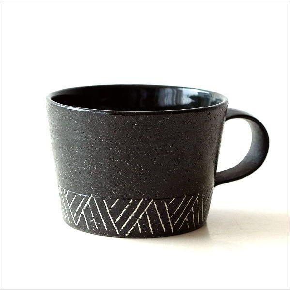 マグカップ おしゃれ 陶器 和モダン コーヒーマグ コーヒーカップ 日本製 焼き物 瀬戸焼 ビッグマグ くろつち網代彫 Mkn9705 コーヒーカップ 陶器 コーヒーカップ おしゃれ