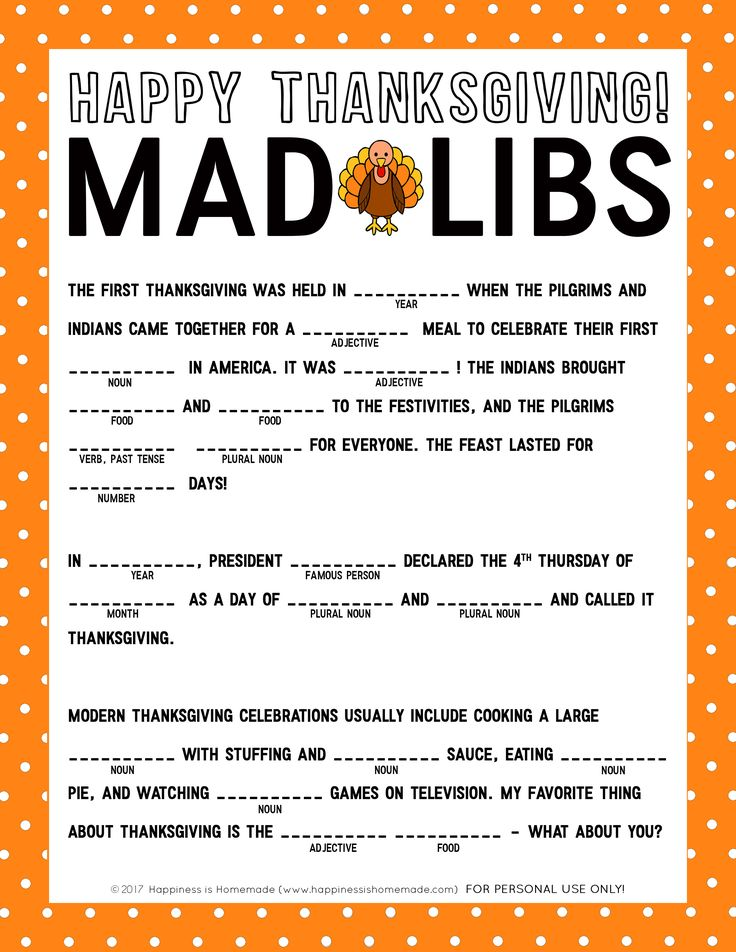 This silly Thanksgiving Mad Libs Printable is perfect for keeping the kids entertained and occupied while the turkey finishes cooking!We LOVE Mad Libs!