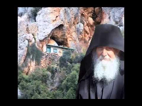ΕΦΡΑΙΜ ΑΡΙΖΟΝΑΣ-ΠΕΡΙ ΚΑΤΑΡΑΣ ΚΑΙ ΜΕΤΑΝΟΙΑΣ
