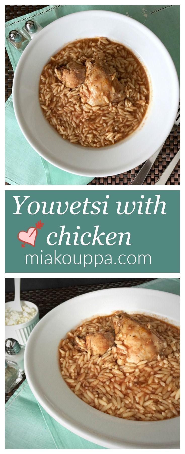 Best 25+ Food combining ideas on Pinterest | Food ...