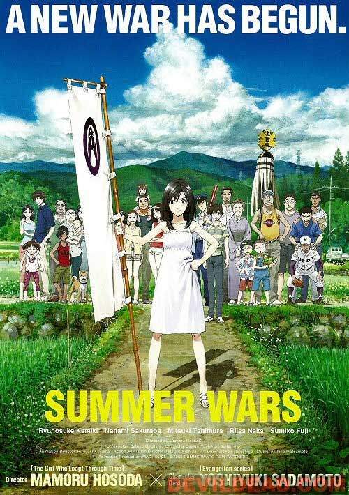 best movie by it very good and has funny jokes in it if ur a kind of guy who likes to watch movies BY it! Summer Wars (2009)