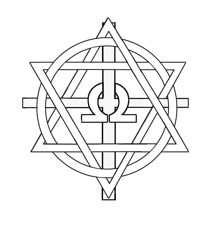 Hephaestus Greek Mythology Symbol