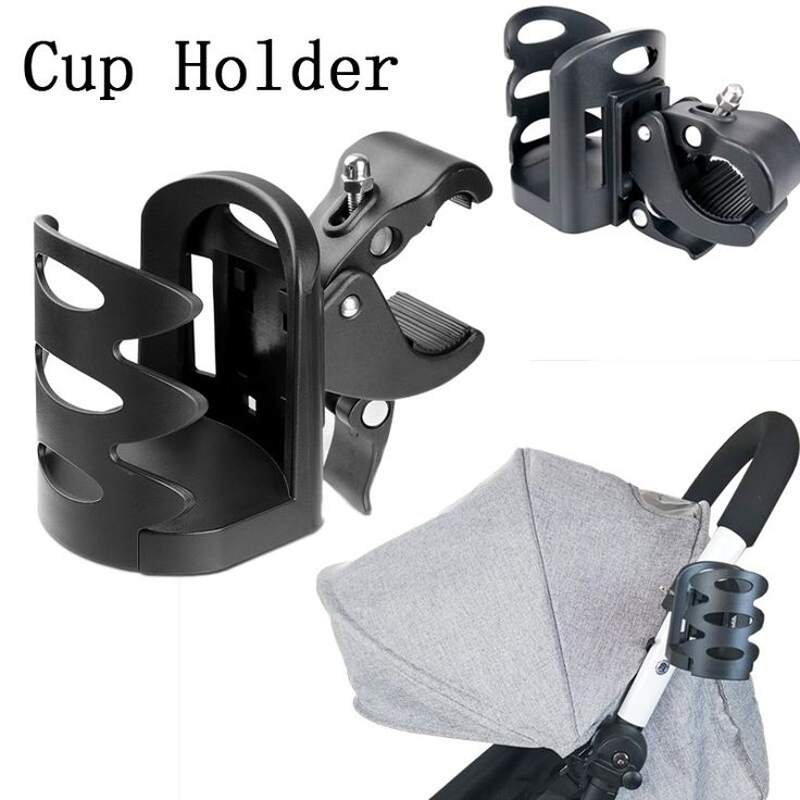 For sale baby stroller cup holder 360 rotatable for