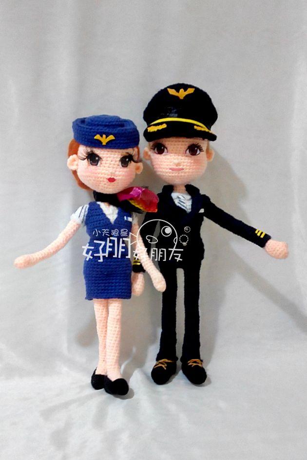 Сириус немного стюардесса любителей стюардесса вязания крючком куклы куклы материалы пакет схема, иллюстрирующая оригинальный учебник - глобальная станция Taobao