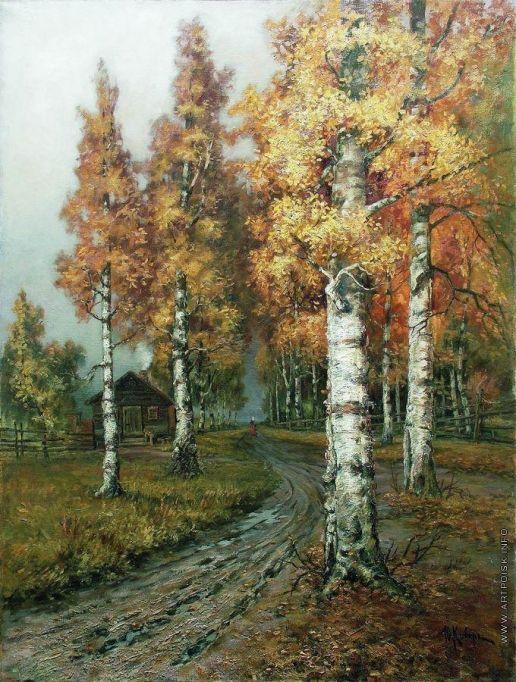 Клевер Ю. Ю. Березовая аллея (Дорога. Березы)