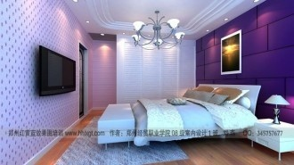 #homes homes-bedroom