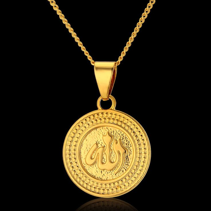 11 best necklaces and pendants images on pinterest allah drop classic allah necklace vintage islamic p701 aloadofball Images