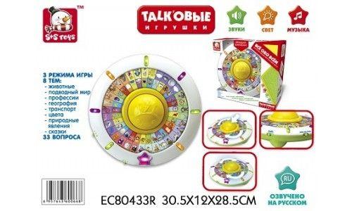 """Электронная обучающая игра """"Все обо всем"""" (EC80433R), купить по привлекательной цене в интернет магазине Белоснежка"""
