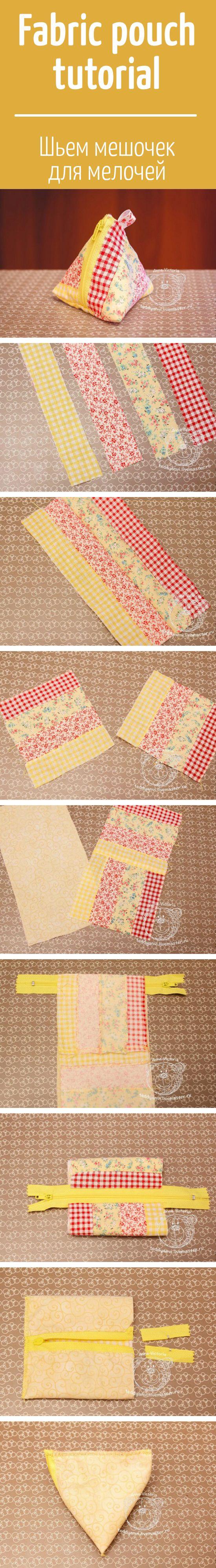 Шьем «Домик» — оригинальный мешочек для хранения мелочей. Отличная упаковка для небольшого подарка / Fabric pouch tutorial