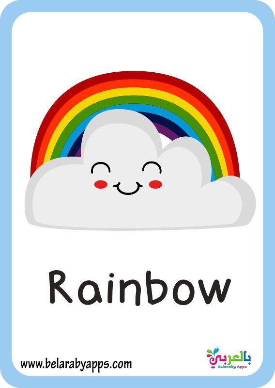 بطاقات تعليم حالة الطقس بالانجليزي Pdf فلاش كارد تعليمي بالعربي نتعلم Rainbow Hello Kitty Kitty