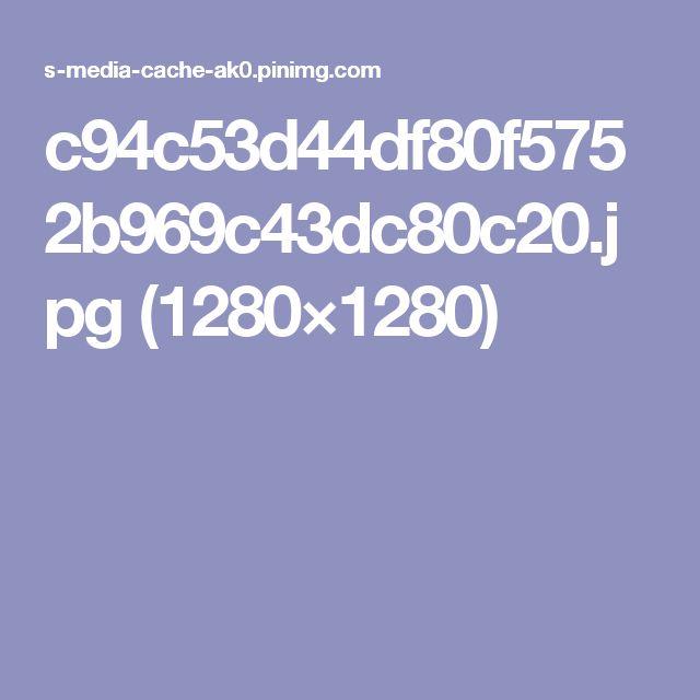 c94c53d44df80f5752b969c43dc80c20.jpg (1280×1280)