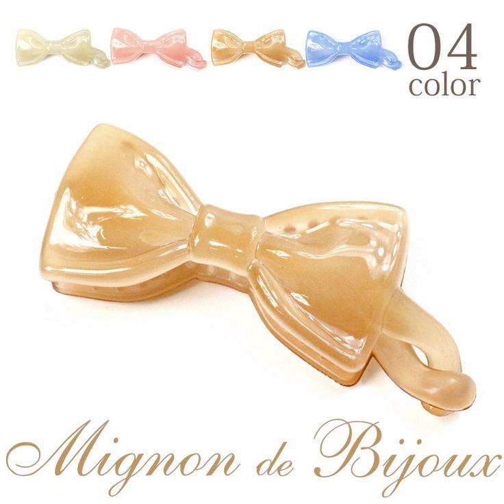 【楽天市場】ヘアアクセサリー ヘアクリップ バンス レディース 激安 300円 アクセサリーリボンパステルカラーバナナクリップ[Mignon de Bijoux][ミニョンドゥビジュー]:Mignon de Bijoux