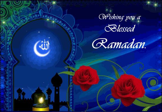 Ramadan Kareem Messages in French and Wallpapers