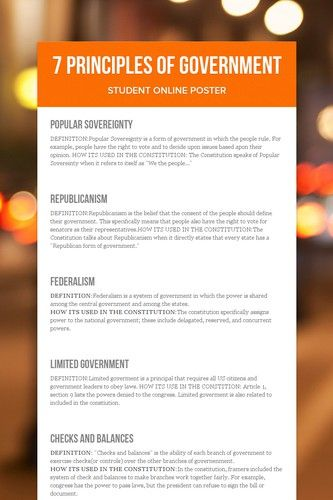 7 principles of government educational pinterest. Black Bedroom Furniture Sets. Home Design Ideas